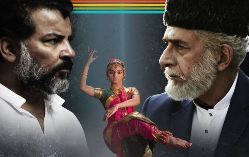 New Generations – Independent Indian Film Festival 2020